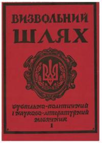 book-17935