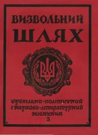 book-17939
