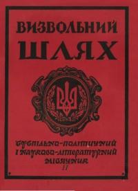 book-17945