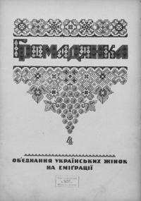 book-17950