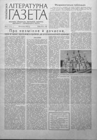 book-17956