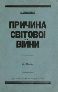 book-180