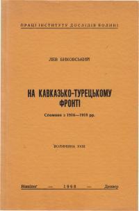 book-1800