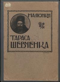book-18008