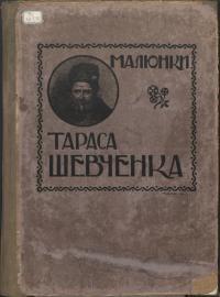 book-18009