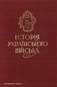 book-18017