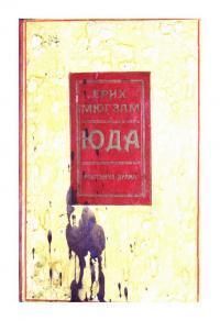 book-18020
