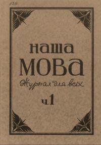 book-18024