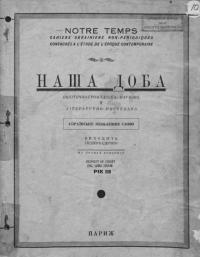 book-18025