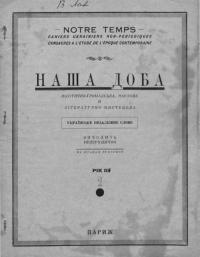 book-18026
