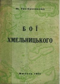 book-1803