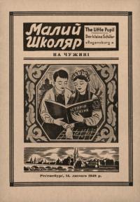 book-18035