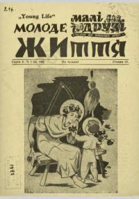book-18036