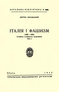 book-18037