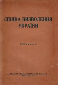 book-1804