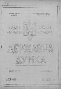 book-18042