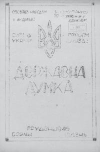 book-18043