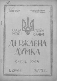 book-18044