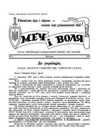 book-18055