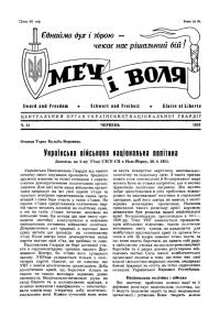 book-18058