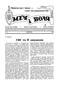 book-18059