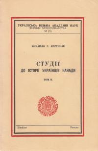 book-1806