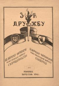 book-18062