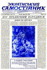 book-18065