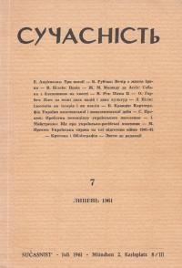 book-1807