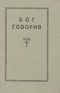 book-18070