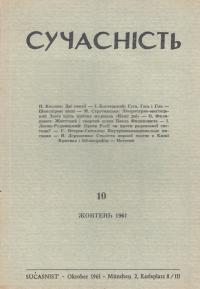book-1809