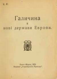 book-181