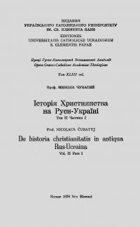 book-1810