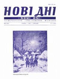 book-18110