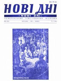 book-18112