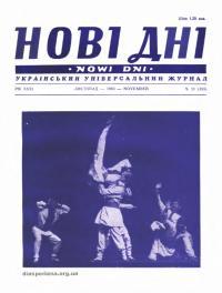 book-18119