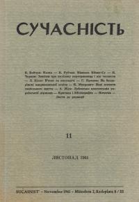 book-1812