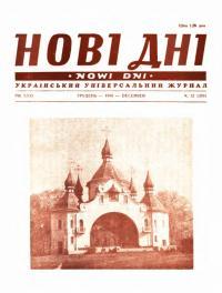book-18120