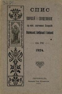 book-18129