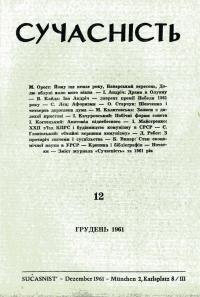 book-1813