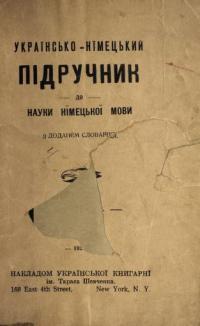 book-18138