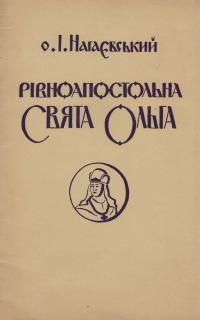 book-1814