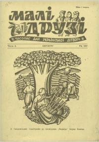 book-18145