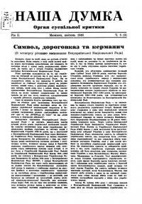 book-18155