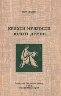 book-18157