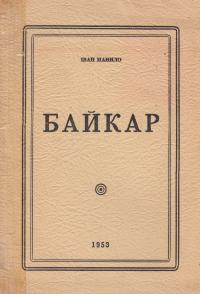 book-1816
