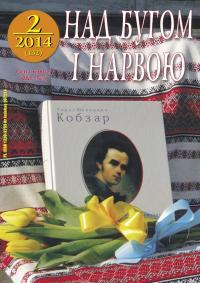 book-18160