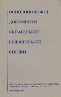 book-1817