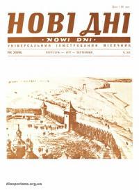 book-18171