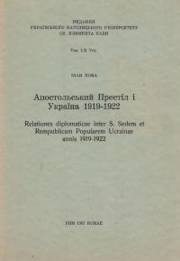 book-1818